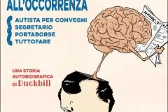 Dottor_assegnista_ricercatore_precario-Minerva-eventi-2016 (1)